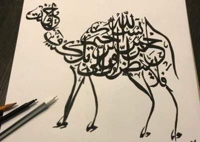 Workshop Arabische kalligrafie
