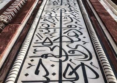 kalligrafie Taj Mahal